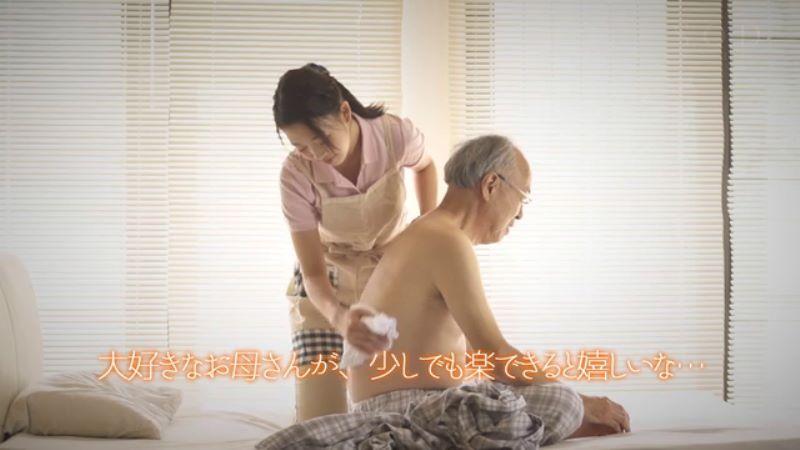 介護士 三田杏 画像 35