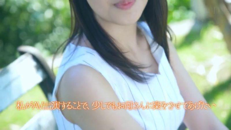 介護士 三田杏 画像 45