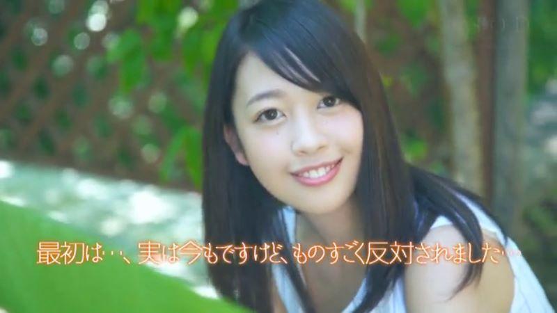 介護士 三田杏 画像 64
