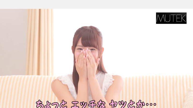 桜もこ 画像 29