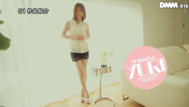 AV女優 YURI 画像 17