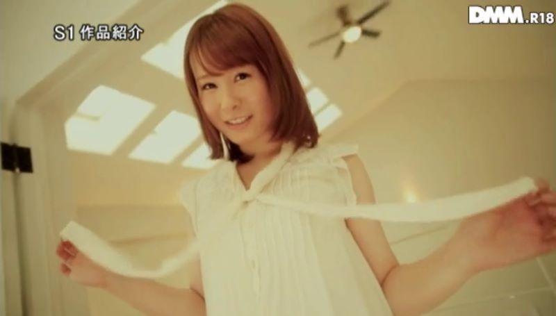 AV女優 YURI 画像 54