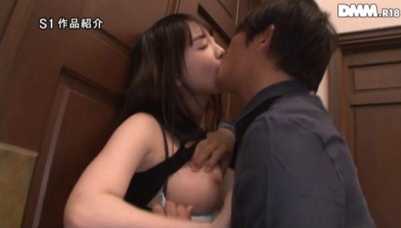 鈴木心春 セックス 画像 21
