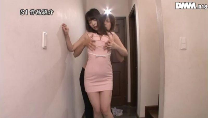 鈴木心春 セックス 画像 28