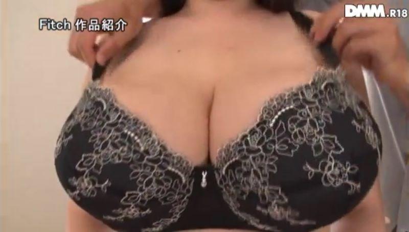 超乳輪妻 優木いおり 画像 23