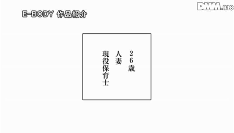 ロケットおっぱい 長谷川由香 画像 15