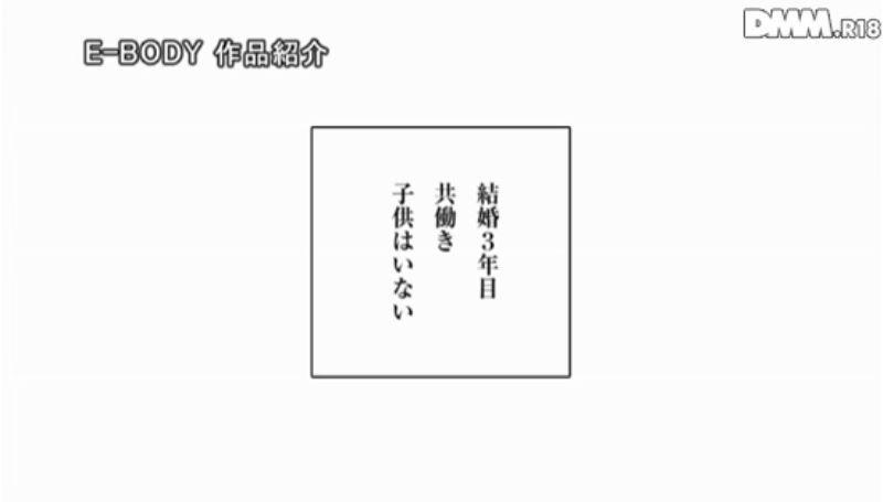 ロケットおっぱい 長谷川由香 画像 17
