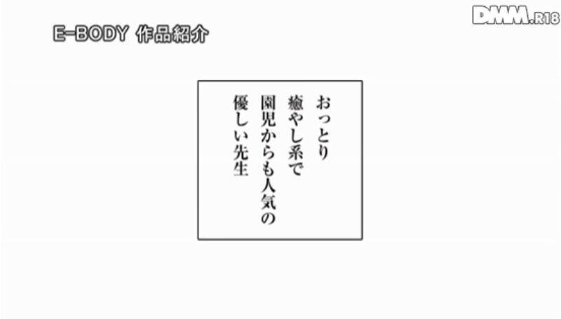 ロケットおっぱい 長谷川由香 画像 19