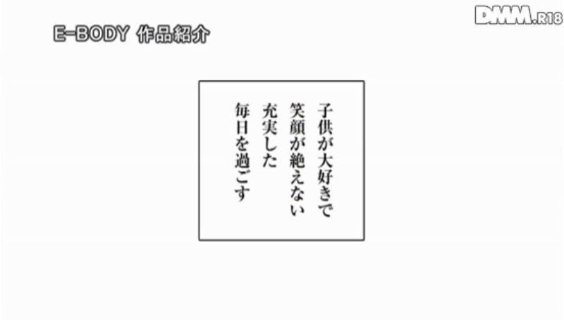 ロケットおっぱい 長谷川由香 画像 22