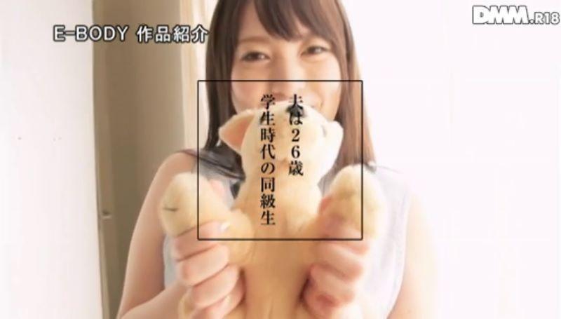 ロケットおっぱい 長谷川由香 画像 24