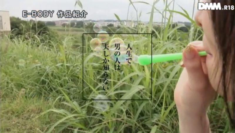 ロケットおっぱい 長谷川由香 画像 26