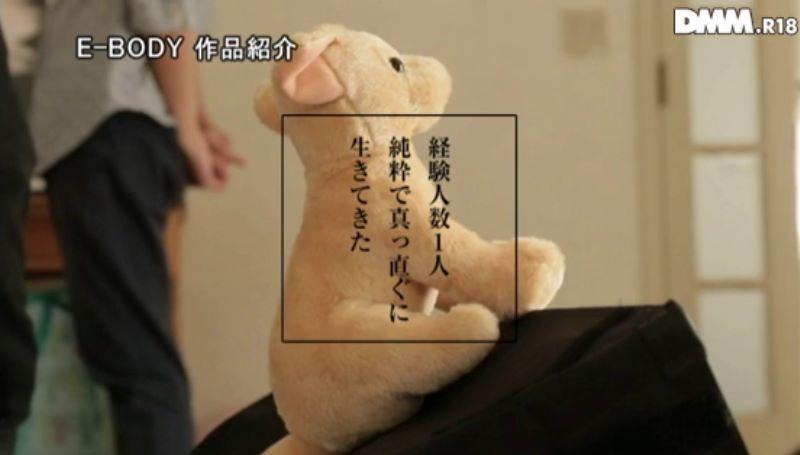 ロケットおっぱい 長谷川由香 画像 28