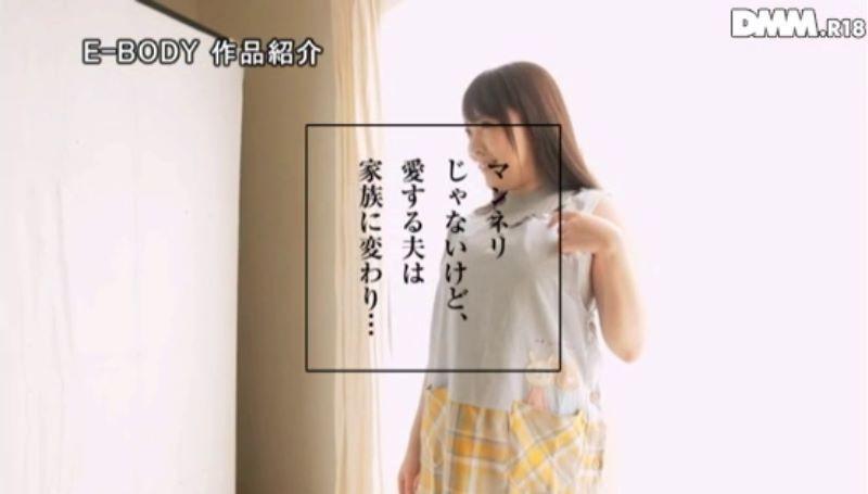 ロケットおっぱい 長谷川由香 画像 29