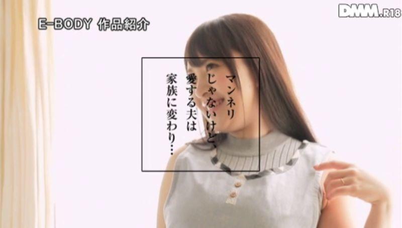 ロケットおっぱい 長谷川由香 画像 30