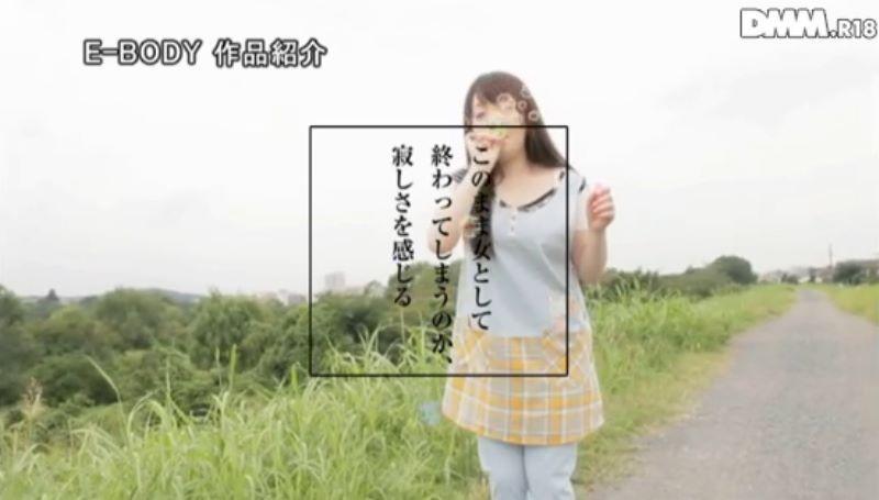 ロケットおっぱい 長谷川由香 画像 32