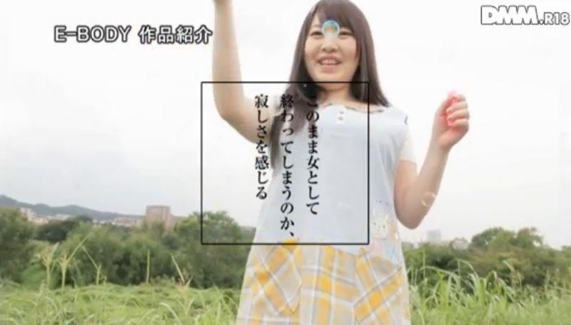 ロケットおっぱい 長谷川由香 画像 33