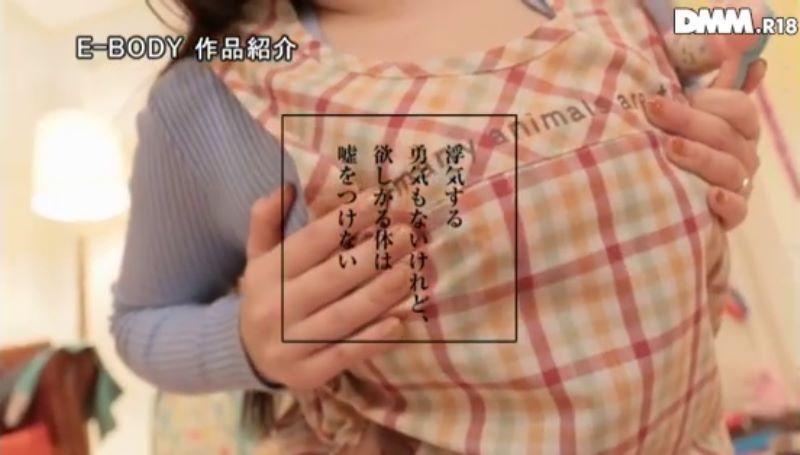 ロケットおっぱい 長谷川由香 画像 34