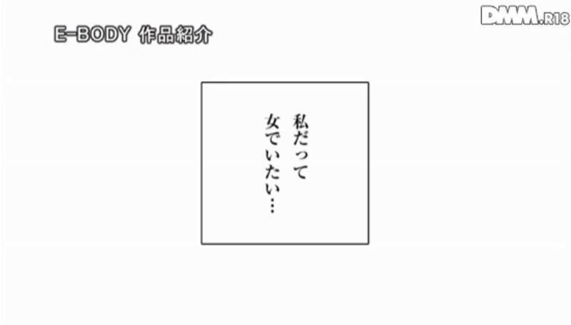 ロケットおっぱい 長谷川由香 画像 37