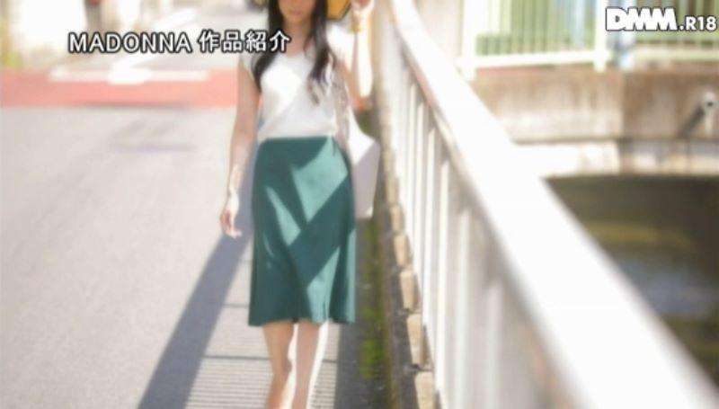 福田涼子 画像 20