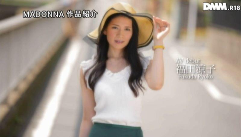 福田涼子 画像 22