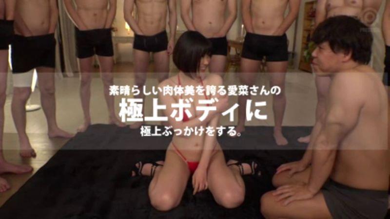 客室乗務員 豊田愛菜 画像 26
