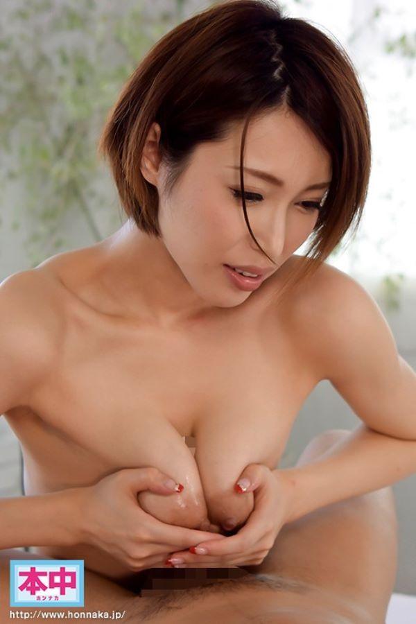 君島みお 中出し セックス画像 27