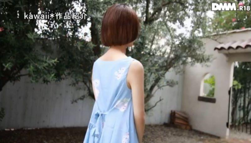 ネットアイドル 若宮未來 画像 16