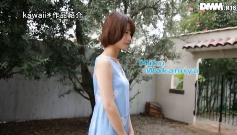 ネットアイドル 若宮未來 画像 17