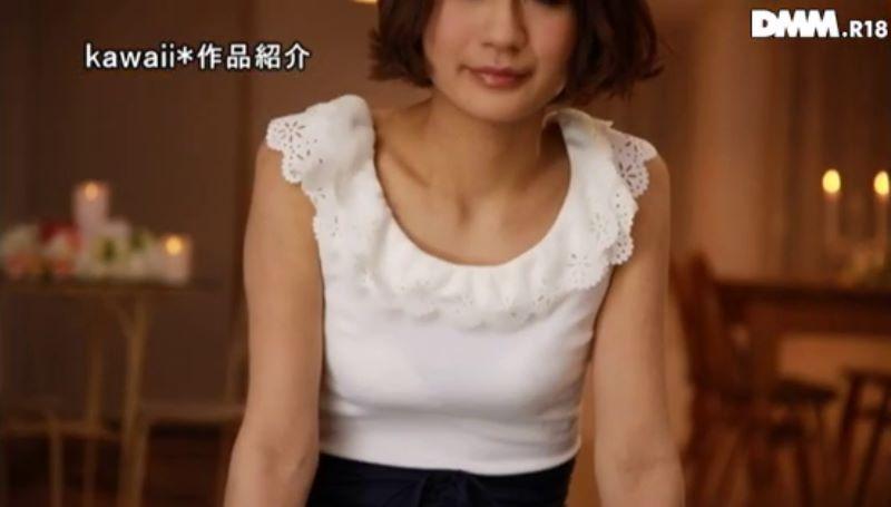 ネットアイドル 若宮未來 画像 38