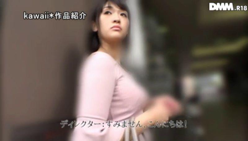 西野悠 画像 23