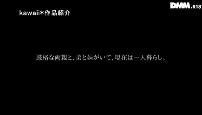 西野悠 画像 27