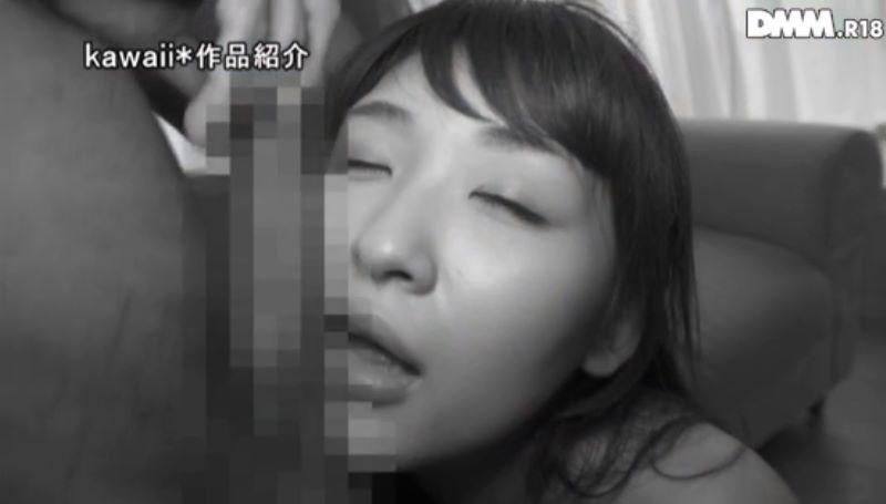 西野悠 画像 37