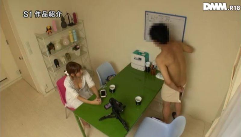 明日花キララ 最新 セックス画像 28