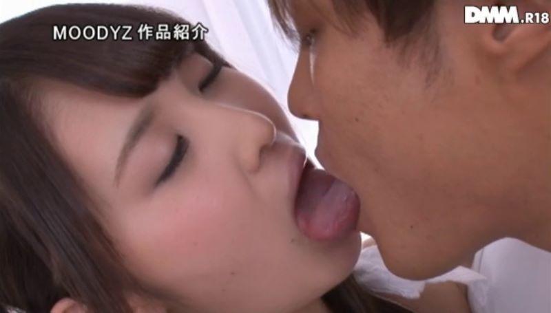 現役女子大生 平沢すず 画像 30