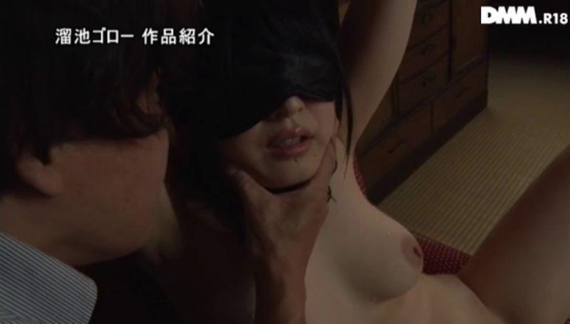 優梨まいな 最新 セックス画像 54