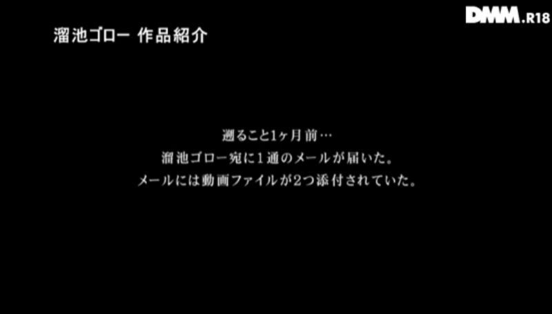 枝東ゆかり 画像 12