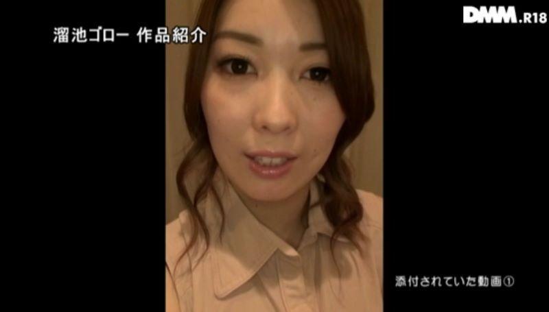 枝東ゆかり 画像 13