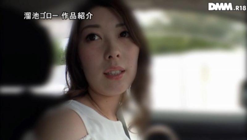 枝東ゆかり 画像 21