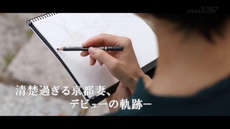 早川りょう 画像 26