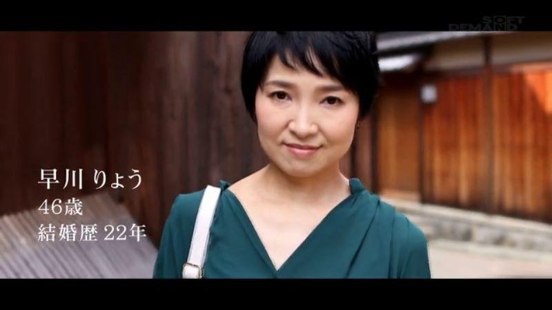 早川りょう 画像 27
