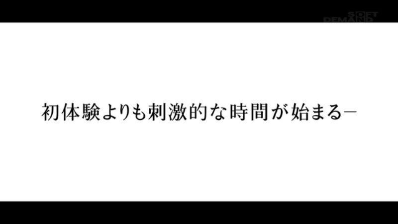 早川りょう 画像 29
