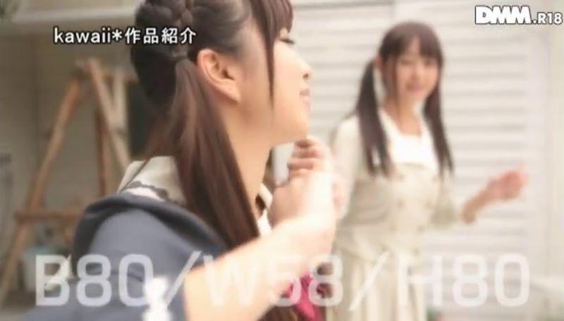 元地下アイドル 福山ゆな 画像 20