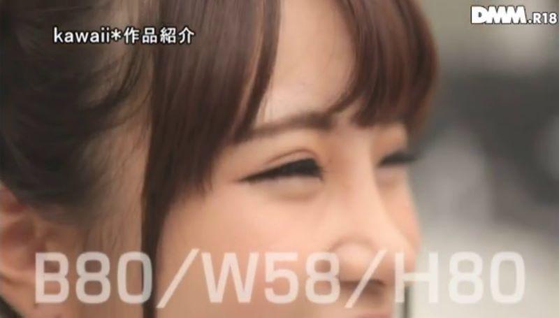 元地下アイドル 福山ゆな 画像 22