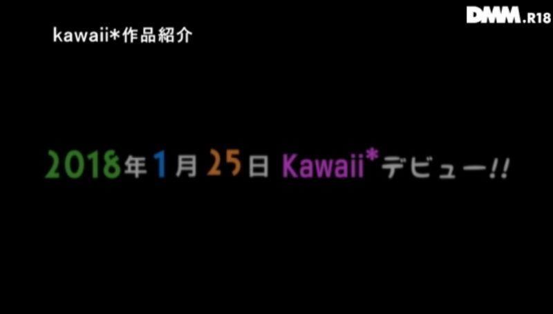 元地下アイドル 福山ゆな 画像 48