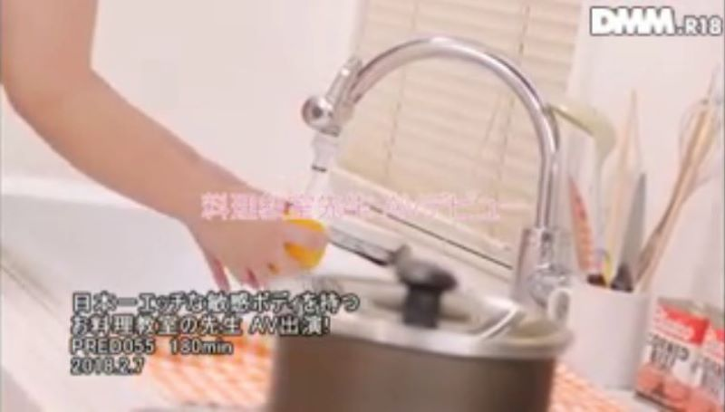 料理の先生 森崎みづき 画像 15