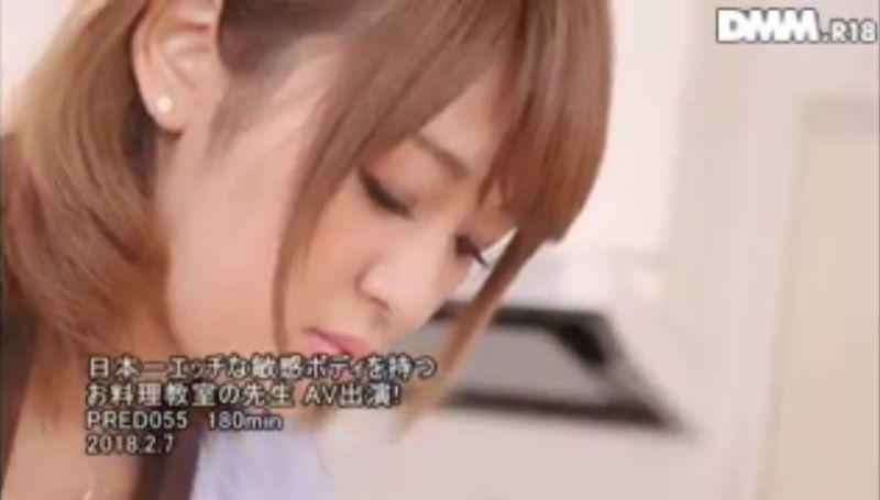 料理の先生 森崎みづき 画像 16