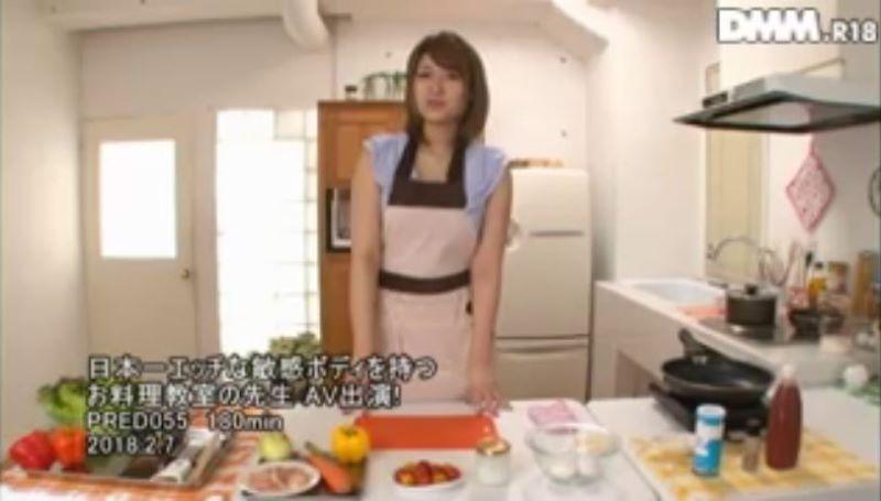 料理の先生 森崎みづき 画像 22