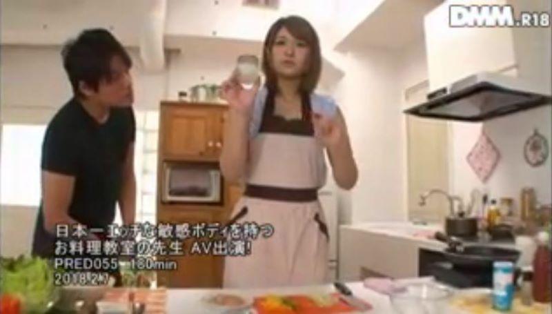 料理の先生 森崎みづき 画像 27