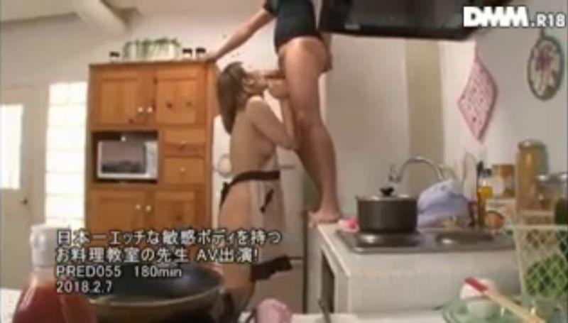 料理の先生 森崎みづき 画像 34