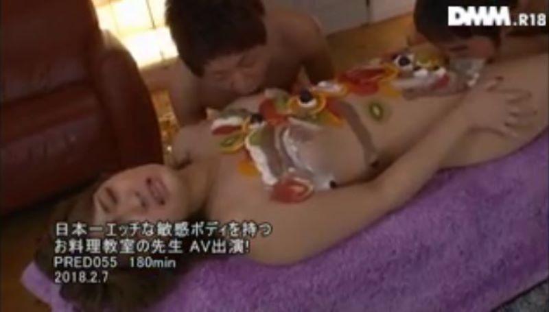 料理の先生 森崎みづき 画像 42